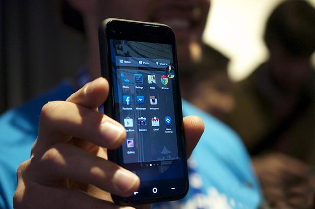 HTC First'in İngiltere satışları iptal edildi