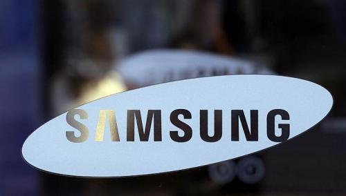 Samsung, 5G çalışmalarına başladı