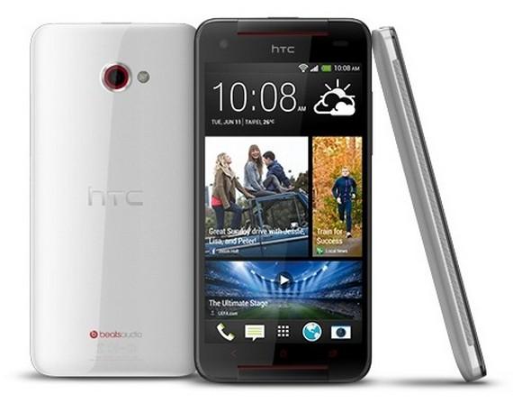 HTC'nin en hızlı cihazı Butterfly S tanıtıldı