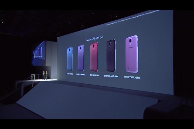 Galaxy S4'e yeni renk seçenekleri geliyor