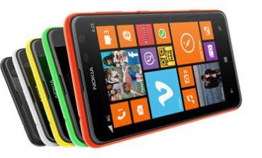Nokia'dan yeni bir fiyat performans canavarı: Lumia 625