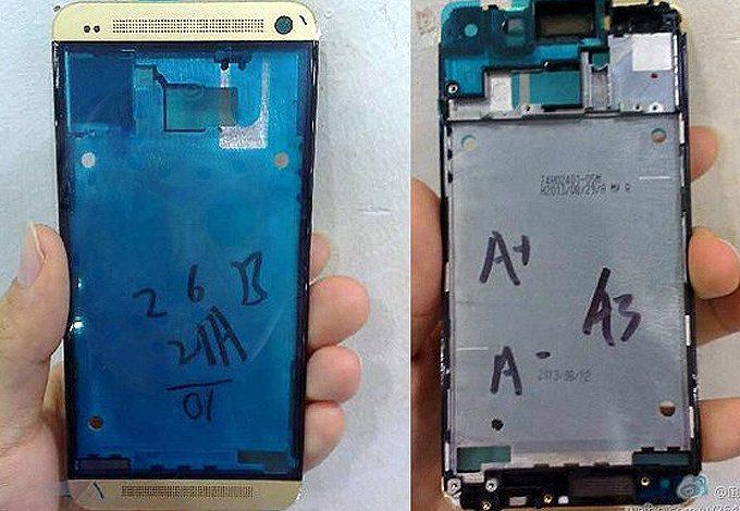 Altın renkli HTC One göründü