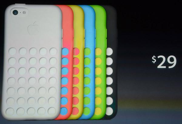iphone-5c-kilif
