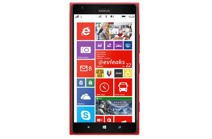 Nokia Lumia 1520'nin teknik özellikleri sızdırıldı