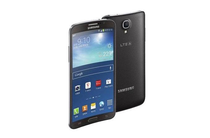 Karşınızda Samsung'un kavisli akıllı telefonu: Galaxy Round