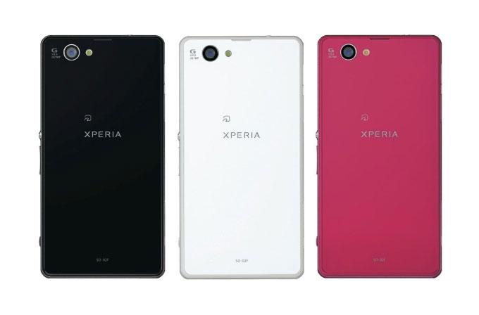 Sony'den bir ilk: 4,3 inç ekranlı ve çok güçlü Android telefon