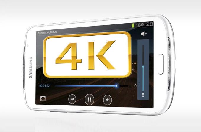 Samsung'dan 560ppi 4K ekranlı akıllı telefonlar gelecek