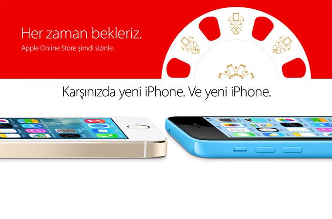 Apple Store Türkiye'de online olarak açıldı