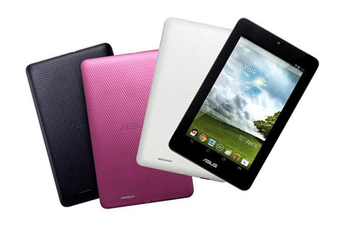 Türk Telekom ayda 1TL'ye ASUS tablet fırsatı sunuyor