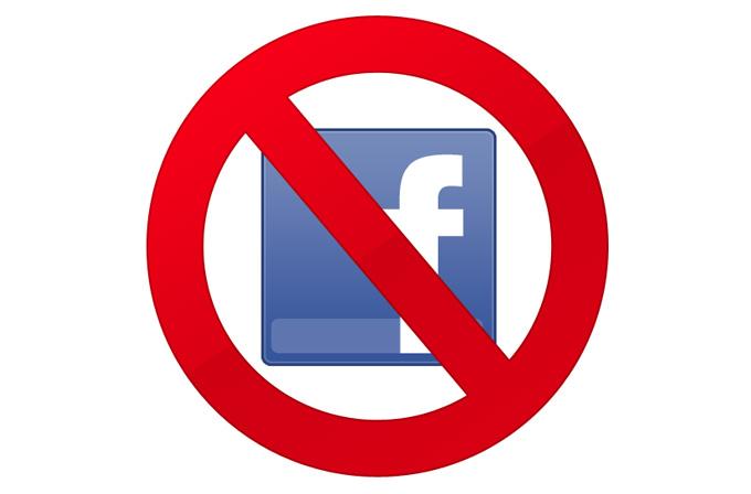 İran Kültür Bakanı, sosyal medya yasağının kalkmasını istiyor