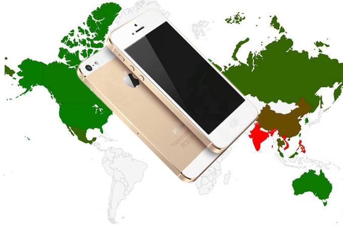 iPhone 5S fiyat haritası