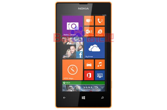 lumia-525-akilli-telefon