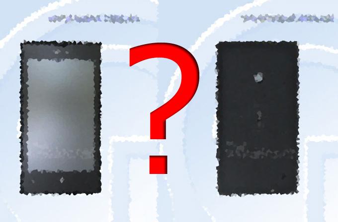 Nokia Lumia 525 sızdırıldı