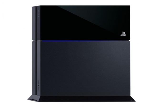 PlayStation 4'teki mavi ışık neyin nesi?