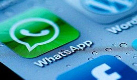 a-dan-z-ye-whatsapp
