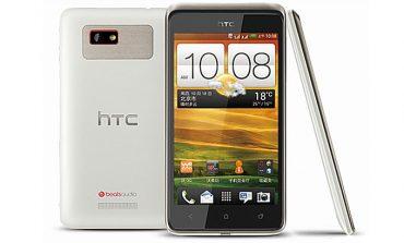 Karşınızda HTC'nin yeni akıllı telefonu Desire 400 dual-SIM