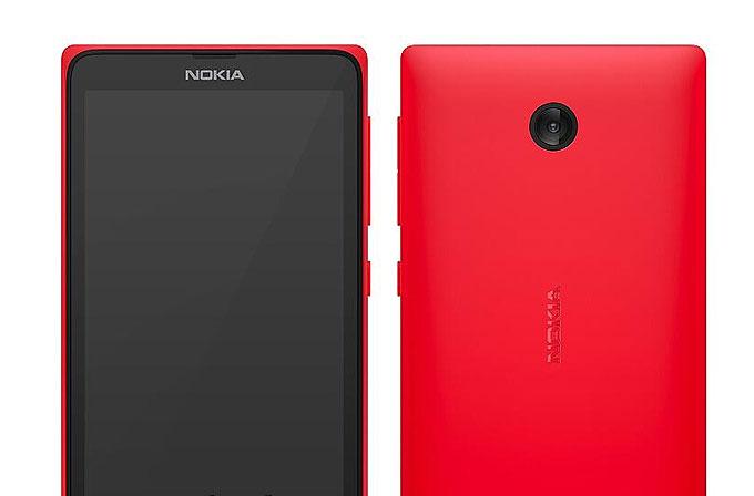 Android'li Nokia bu olabilir!