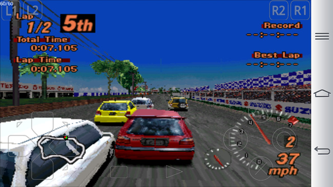 psx-gt2-android-hwp