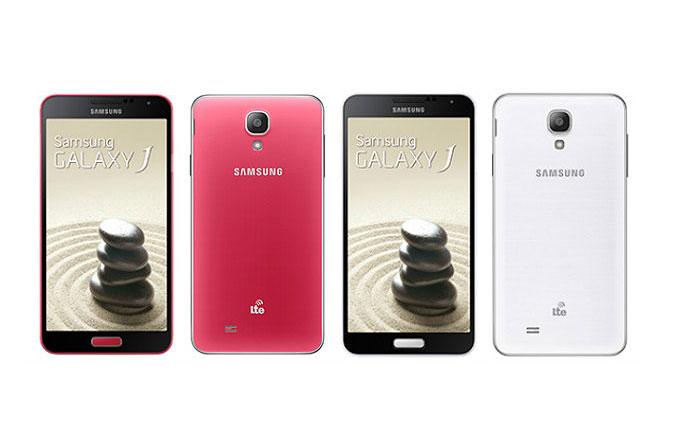 Samsung Galaxy J, Tayvan'da resmi olarak duyuruldu