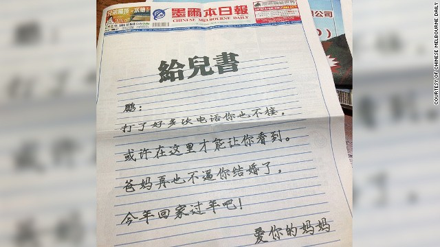 Çin'deki anne çocuğu eve dönsün diye tam sayfa gazete ilanı verdi