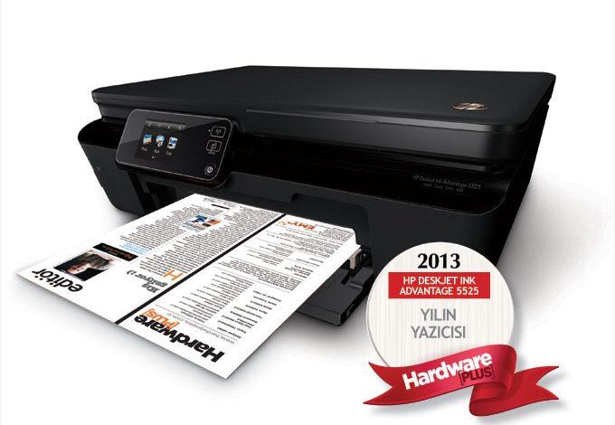2013'ün en iyi yazıcısı: HP DeskJet Ink Advantage 5525