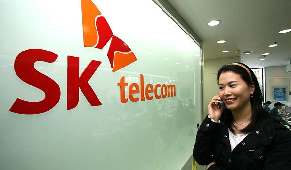 Kore'nin mobil operatörü SK Telekom, 300 Mbps mobil internet sunmaya hazırlanıyor