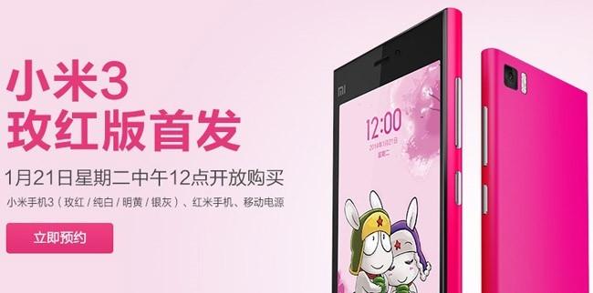 Xiaomi Mi3'e yeni renk seçeneği ekleniyor