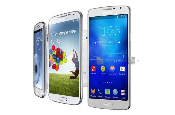 Galaxy S5 bu olabilir