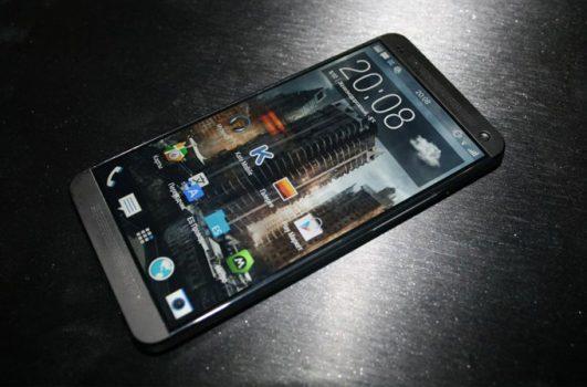 HTC Oneın yenisi HTC M8in görselleri sızdı! htc one 2 htc one htc m8 görselleri htc m8  zui slider mobil haber haber