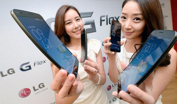 LG G Flex'in Türkiye fiyatı belli oldu