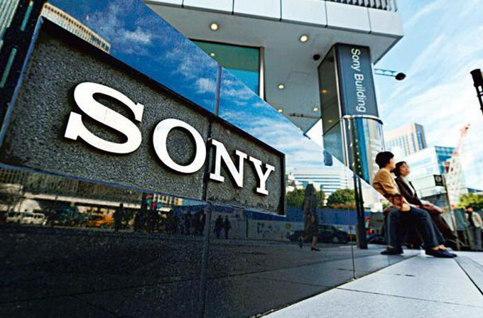 Sony'den akıllı telefonun ardından tablet dedikodusu