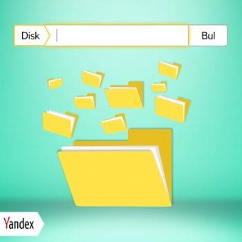 Yandex_Disk_Arama
