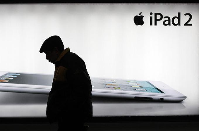 Apple, vefat eden annenin iPad'ini açtırmadı