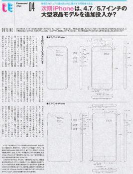 iphone6c-renders-screengrab