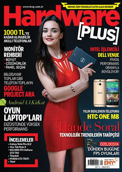 001_HWP_Kapak_Yeni