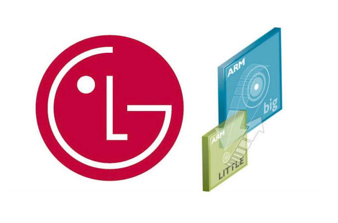 LG, odin işlemcilerinin seri üretimine geçiyor