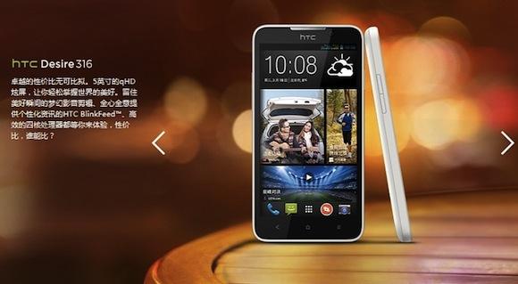 HTC Desire 316 Çin'den çıktı!