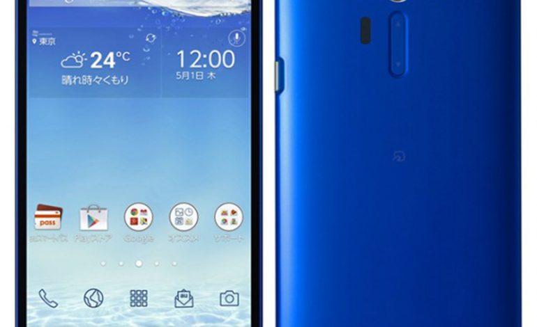 LG G3, Japonya'da bu modelle mi çıkacak?