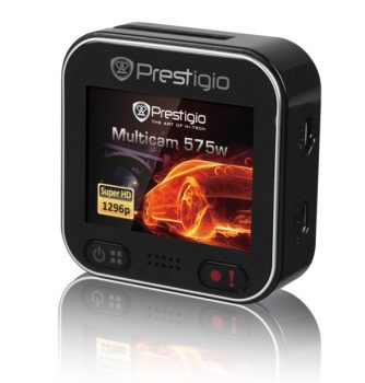 prestigo- MultiCam 575w (3)