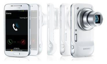 Bir telefon-fotoğraf makinesi Galaxy S5 Zoom