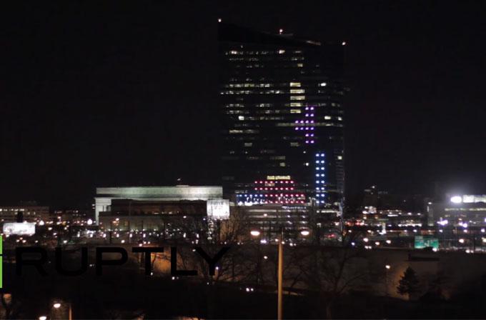 29 katlı binada Tetris oynadılar!