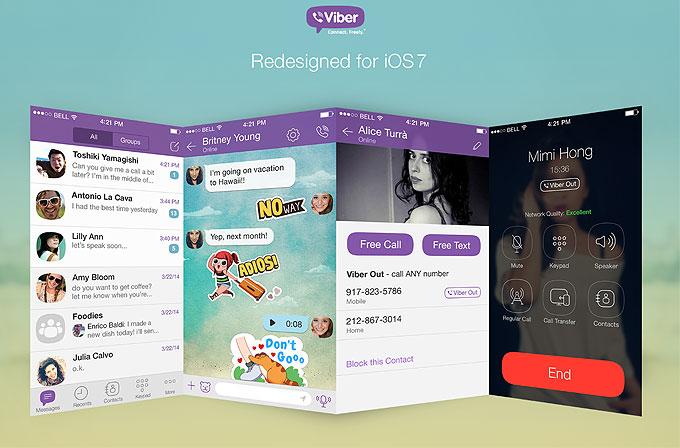 Viber'ın iOS uygulaması nihayet yenilendi