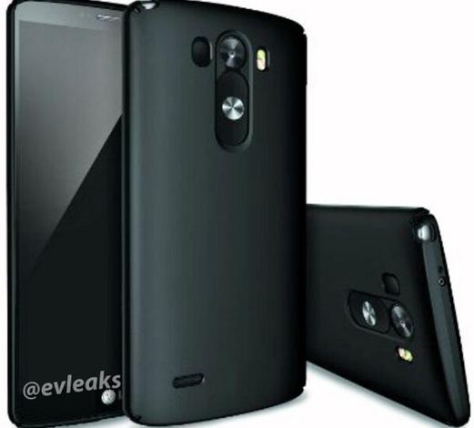 LG G3'ün kapakları çıkartılabilir mi olacak?
