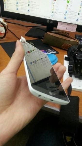 LG G3 -gercek (1)