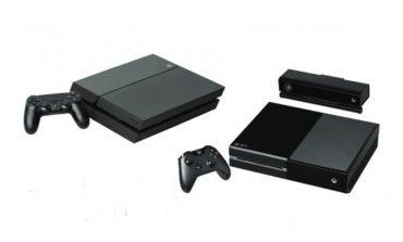 En az elektrik tüketen oyun konsolu Wii U