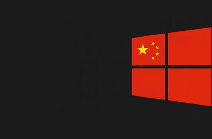 Çin, devlet dairelerinde Windows 8'i yasakladı