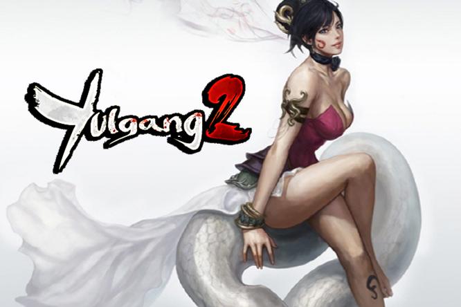 Video: Yulgang 2'nin dublaj setine buyrun!
