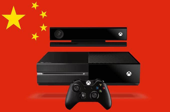 Video: Xbox One resmi olarak bu sonbahar Çin'de satışa başlayacak