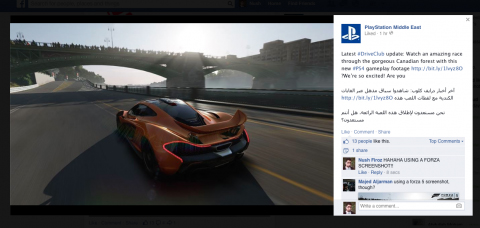 driveclub-playstation-using-forza-5