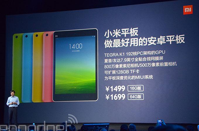 Xiaomi'den hem güçlü hem ucuz tablet!